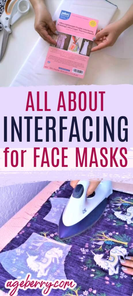 interfacing for masks