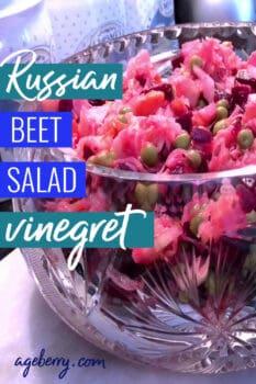 Russian Beet Salad {vinaigrette, Russian vinegret} recipe